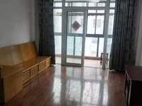 出租千禧花园 3室1厅1卫111平米1800元/月住宅
