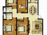 天颐城 现房11楼 顶楼 143平 毛坯过户未满2年112万一口价不还价4室2卫