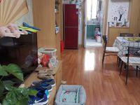 出售云阳新村2室1厅1卫77平米63.5万住宅