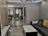 出售千家乐园 3室2厅1卫110平新装未入住98.8万住宅