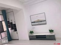 出租华都锦城 1室1厅1卫58平米1800元/月住宅