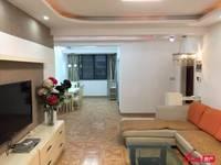 出售新香草苑 西区 独库3室2厅2卫135..5平米115万住宅