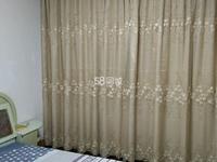 水关路两室一厅,干净清爽,1300元/月 个人出租,免中介费