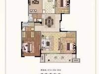 中南现房136平米4房152.8万 可以改合同