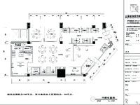 金鹰商业街圆盘中心广场营业中店铺承包.出租.面积190一410平方米