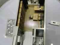华都锦城公寓个人出租