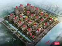 天颐城准现房3楼130平方4室2厅2卫毛坯129.8万