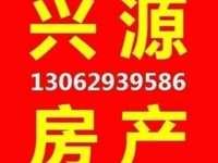 独家--天颐城洋房2楼131平毛坯改合同准现房119.8万13062939586