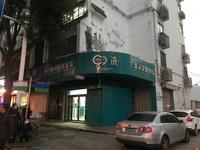 出租集成公寓86平米面议商铺