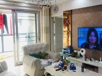 碧桂园11楼91平3室2厅1卫全新欧式豪装满两年109.8万