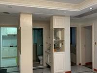 荣城国际 新装修2年3房 大客厅 简欧装修 全天采光 包物业