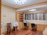 出租中山路私房3室2厅1卫138平米1800元/月住宅