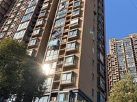 出租南门花园 3室2厅2卫135平米2600元/月住宅