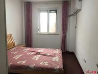 出租迈村新城2室2厅1卫120平米1500元/月住宅有钥匙