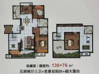 出售天怡 珑蟠里5室2厅3卫203平米165.8万住宅