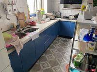 出售华南新村2室1厅1卫78.18平米58.8万住宅