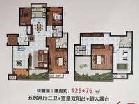 独家 珑蟠里8 1复式楼203平5室2厅3卫超大露台阳光房毛坯改合同165.8万