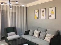 出租曲园小区 3室2厅1卫120平米1000元/月住宅