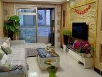 丹金人家 17楼 133平婚装 3室2卫 拎包入住122.8万, 独家有钥匙
