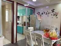 马家庄3楼85平方3室2厅新装独库65.8万一手