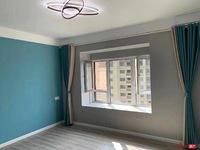 出租天福花园 2室1厅1卫86平米1500元/月住宅