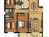 出售和园现房3室2厅2卫146平米毛坯改合同120.8万住宅