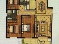 出售和园3室2厅2卫150平米毛坯改合同122.8万住宅