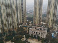 出售恒大城5室2厅3卫306平米毛坯168万住宅