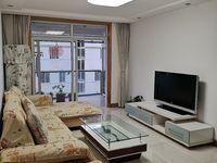 出售新世纪花园4.5楼3室2厅2卫124平米精装修109万住宅