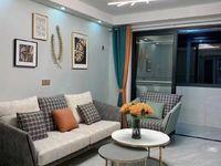 出售凤凰新村 2室2厅1卫76平米69.8万住宅