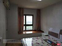 出租华都 幸福里3室1厅1卫105平米2300元/月住宅