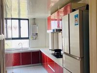 出租练湖新城3室2厅1卫118平米2100元/月住宅