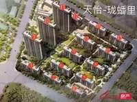 推荐 龙蟠里6楼114平 3室2厅 毛坯前无遮挡 88.8万 可贷款 改合同