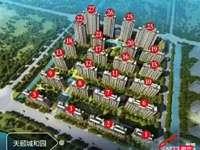 推荐好房 和园11楼145平 3室2厅2卫 毛坯 客厅朝南双阳台 113.8万