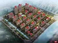 天颐城13栋有两套准现房129平3室双阳台改合同102.8万