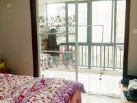 华南双学区华都锦城64平2室1厅精装修设全满五唯一79.8万
