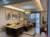 出售藏龙御景豪装双阳台4室2厅2卫145平米258.8万住宅