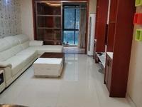 出租华都锦城 2室2厅1卫103平米2600元/月住宅