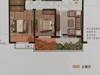 独家 珑蟠里10号楼22楼114平3室2厅1卫 储藏室改合同一次性付款92.8万