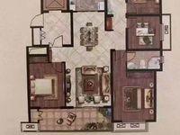 天怡紫宸工抵房4室2厅2卫155平米101.8万毛坯改合同