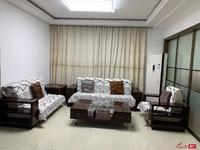 丹凤公寓3楼168平方四室二卫精装修拎包入住128.8万