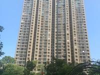 荣城国际沿街门面 金角铺面 86平低总价出售