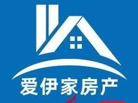 荣城核心街铺 周边商业成熟 自有客流量大 165.8--358.8万 多套