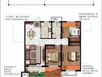 出售天怡 珑蟠里7栋17楼3室2厅1卫109平米95.8万住宅