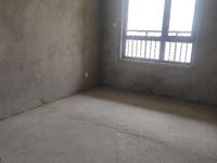 中央公馆 黄金楼层 3室2卫 全新框架毛坯 南北通透 三开间朝南171.8万