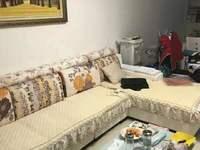 好房出租,华都锦城婚装三室一卫,设施齐全拎包入住月租金2500每月