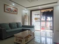出售欧洲城 2室2厅1卫86平米73.8万住宅