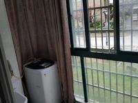 出租普善人家 2室1厅1卫83平米1700元/月住宅