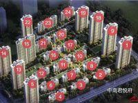 中南君悦府现房 4室2厅3卫185平米218万含车位看中可谈