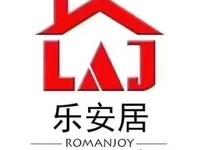 出售天波城3室2厅2卫119平米112.8万住宅精装满两年